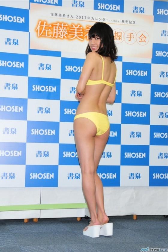 佐藤美希 カレンダー販促イベントの水着姿Fカップ谷間 画像30枚 26
