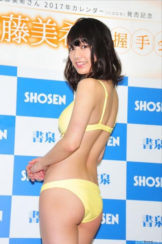 佐藤美希 カレンダー販促イベントの水着姿Fカップ谷間 画像30枚 27