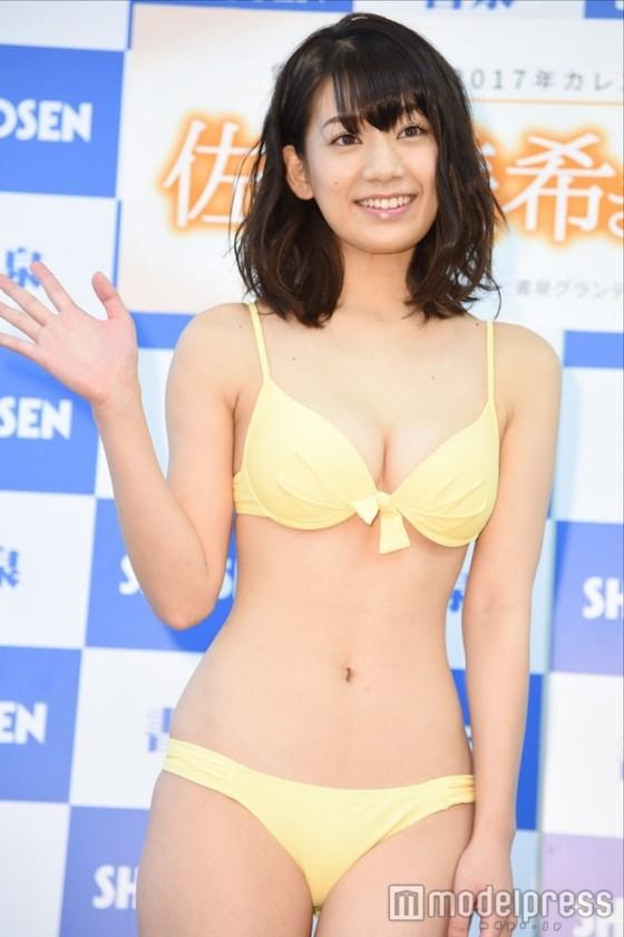佐藤美希 カレンダー販促イベントの水着姿Fカップ谷間 画像30枚 6