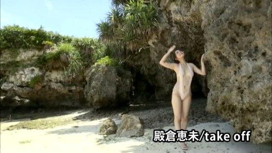 殿倉恵未 take offのGカップ爆乳&股間食い込みキャプ 画像41枚 18