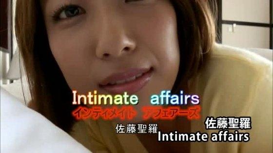 佐藤聖羅 intimate affairsのGカップ爆乳ハミ乳キャプ 画像49枚 41
