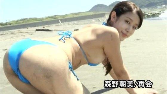 森野朝美 新作DVD再会のFカップ巨乳&食い込みキャプ 画像56枚 15