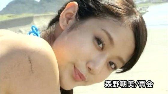 森野朝美 新作DVD再会のFカップ巨乳&食い込みキャプ 画像56枚 16