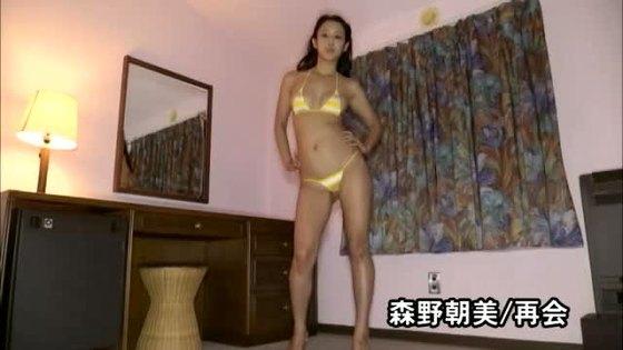 森野朝美 新作DVD再会のFカップ巨乳&食い込みキャプ 画像56枚 23