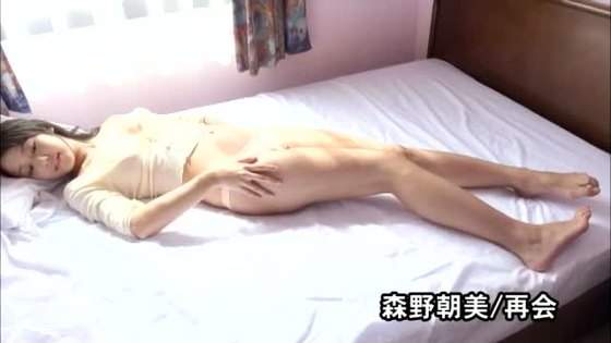 森野朝美 新作DVD再会のFカップ巨乳&食い込みキャプ 画像56枚 30