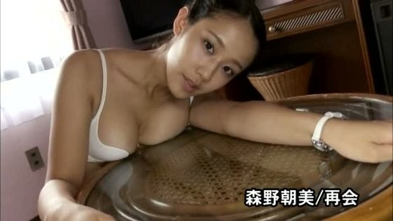 森野朝美 新作DVD再会のFカップ巨乳&食い込みキャプ 画像56枚 5