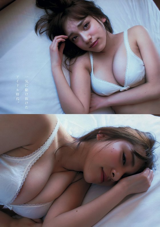 都丸紗也華 週プレの水着姿Fカップ谷間グラビア 画像32枚 29