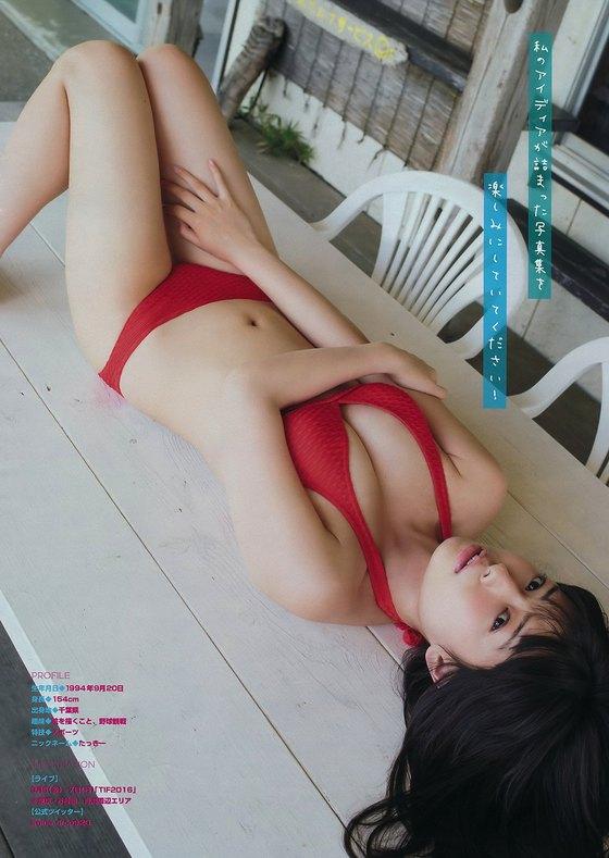 滝口ひかり 日刊SPA!の水着姿Cカップ谷間&全開腋 画像24枚 24
