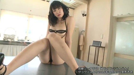加藤シーナ プルプルじんじんの股間食い込みマン筋キャプ 画像73枚 40