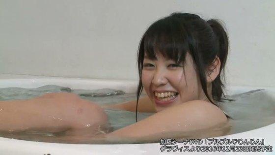 加藤シーナ プルプルじんじんの股間食い込みマン筋キャプ 画像73枚 52