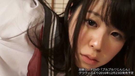 加藤シーナ プルプルじんじんの股間食い込みマン筋キャプ 画像73枚 9