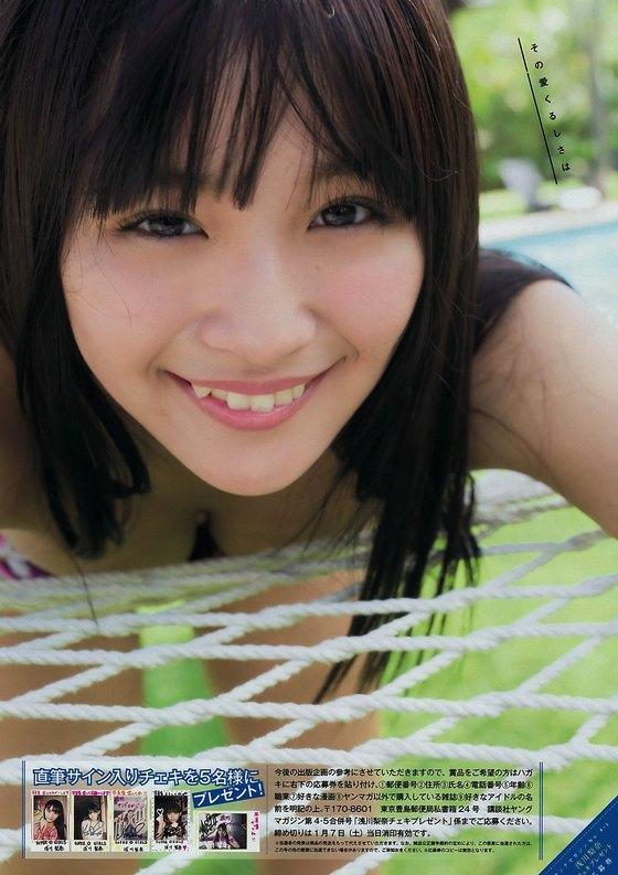 浅川梨奈 ヤンマガのビキニ姿Eカップ巨乳ハミ乳グラビア 画像23枚 5