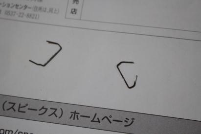 2016_10_23_9999_6.jpg