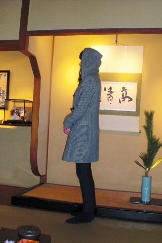 大阪新年会11なまこ