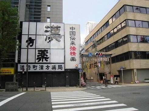 道修町 風景