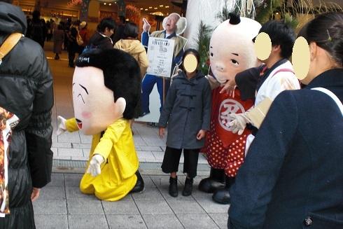 大阪新年会なんば花月1