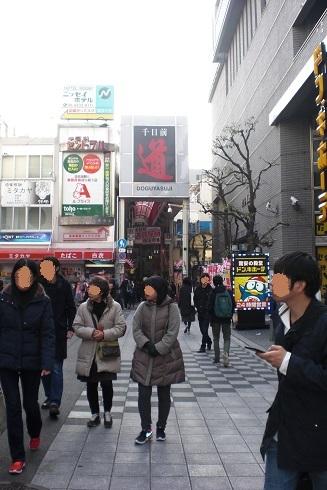 大阪新年会 道具屋筋