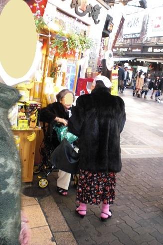 大阪新年会おばちゃん