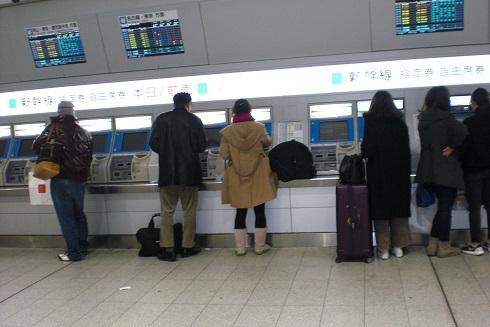 大阪新年会終了