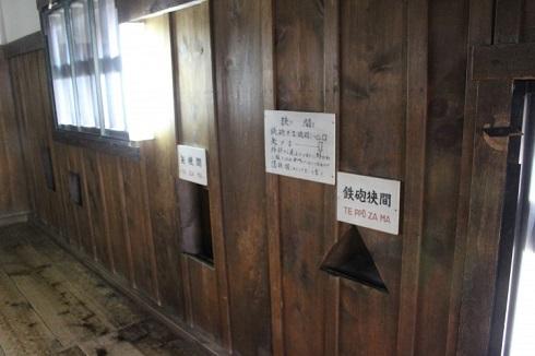 彦根城 鉄砲狭間