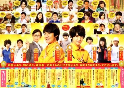 金メダル男②_02