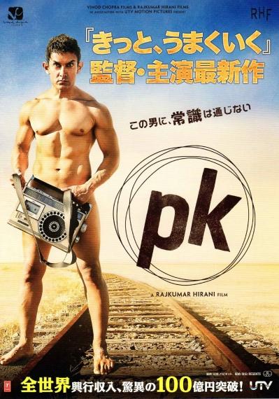 PK きっとうまくいく_01