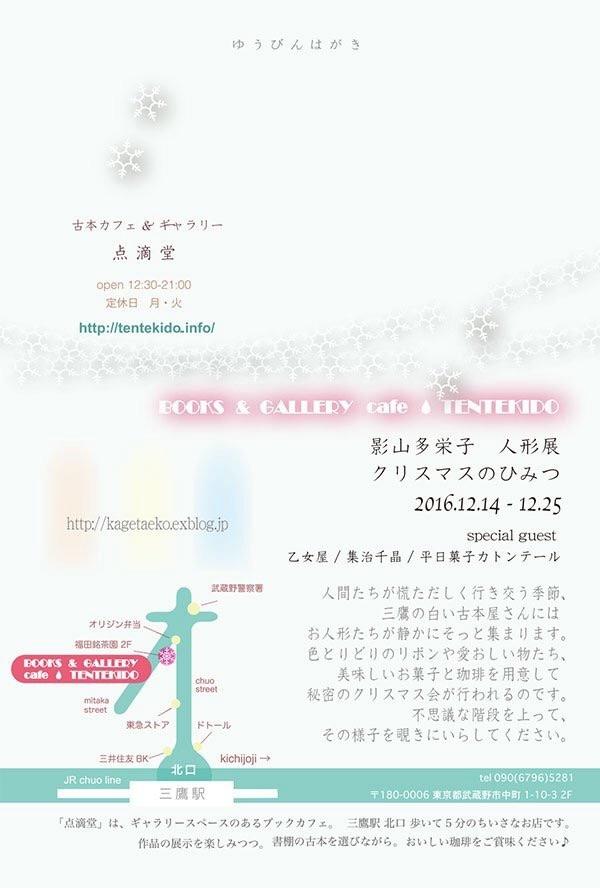 20161122185227a2d.jpg