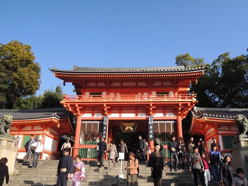 八坂神社に到着