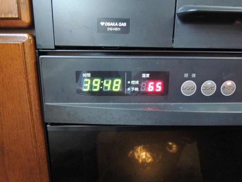 65℃のオーブンで45分