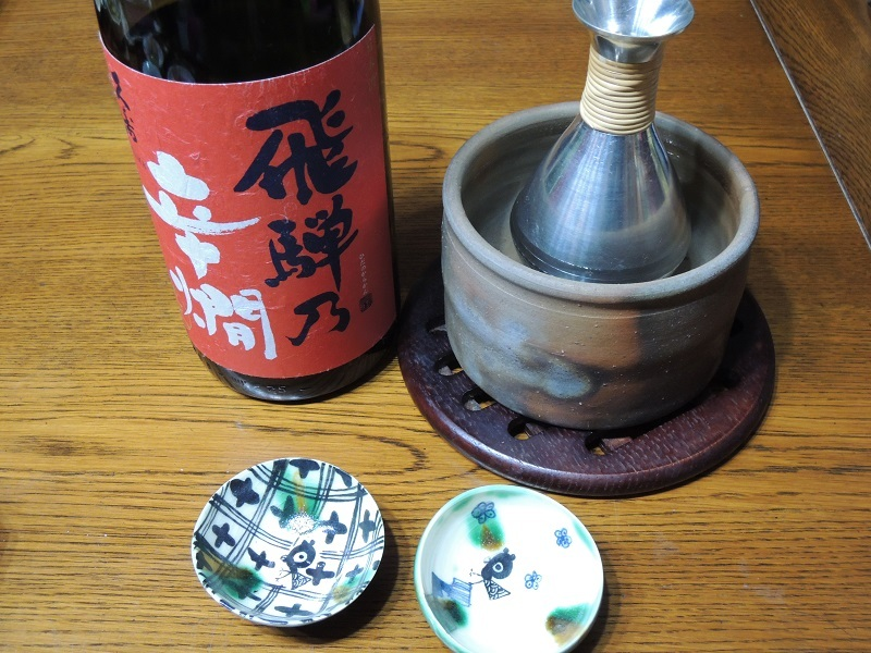 平瀬酒造 飛騨の辛燗 久寿玉