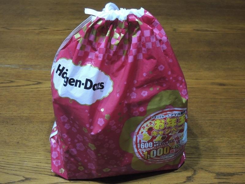ハーゲンダッツの袋