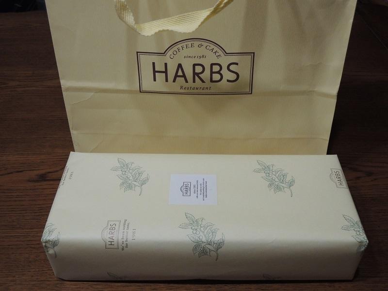 HARBS(ハーブス)