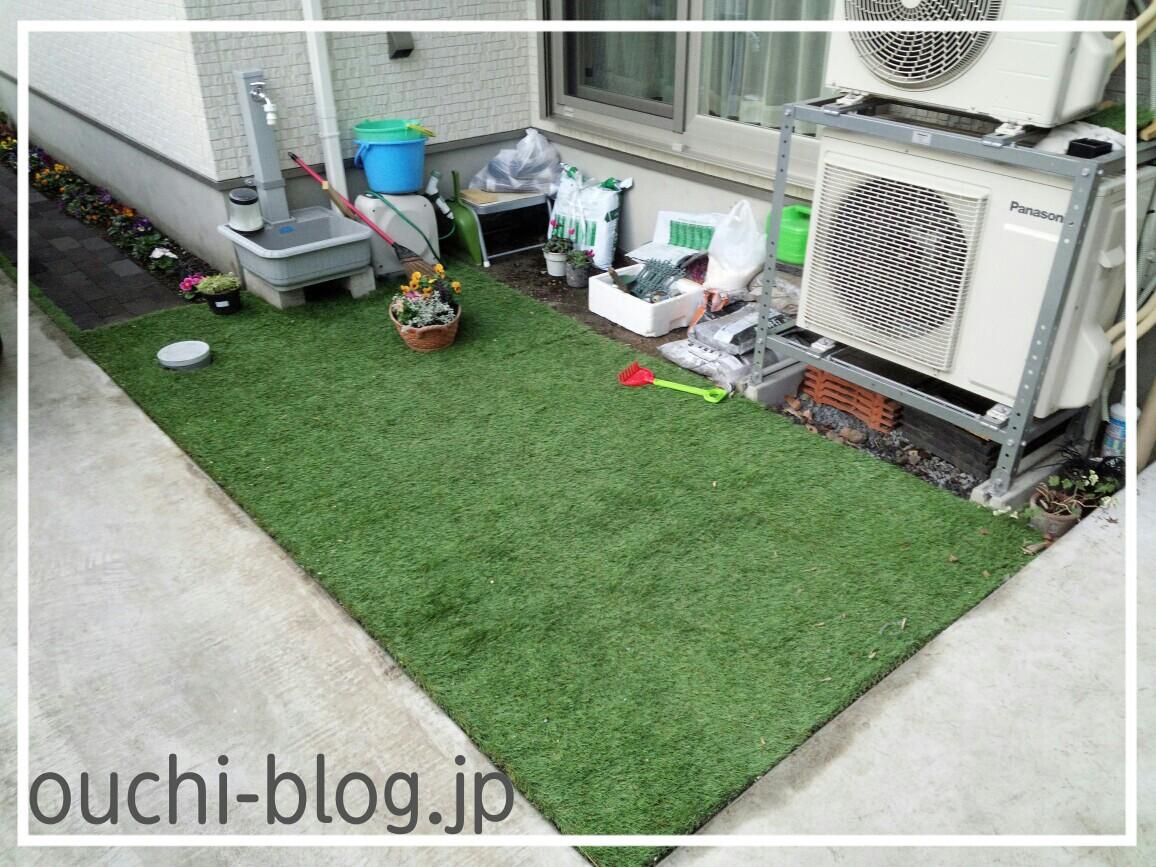 庭・DIY
