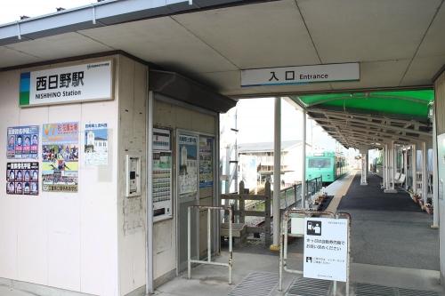 四日市あすなろう鉄道西日野駅