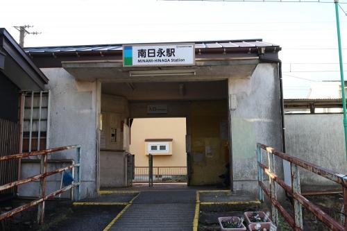 四日市あすなろう鉄道南日永駅