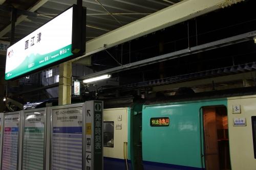 485系信越本線快速列車 直江津駅