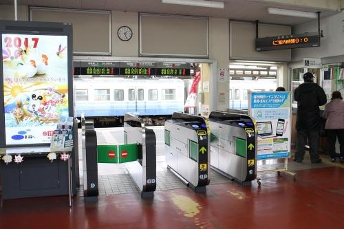 吉田駅 改札口