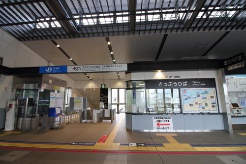 えちごトキめき鉄道+大糸線改札口