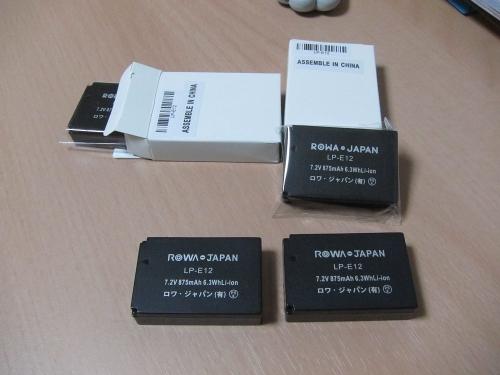 LP-E12互換バッテリ