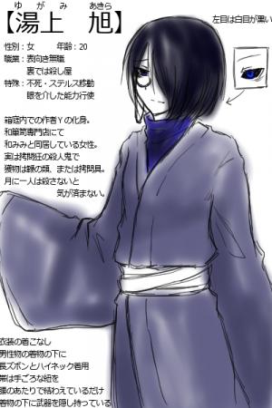 江戸徒然日記:主要メンバー1
