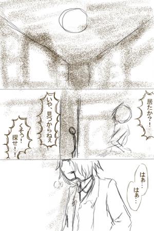 落書き漫画:漫画~奴隷商出会い編1