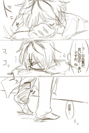 落書き漫画:漫画~奴隷商出会い編3