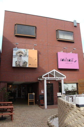 tailtail zakka&cafe