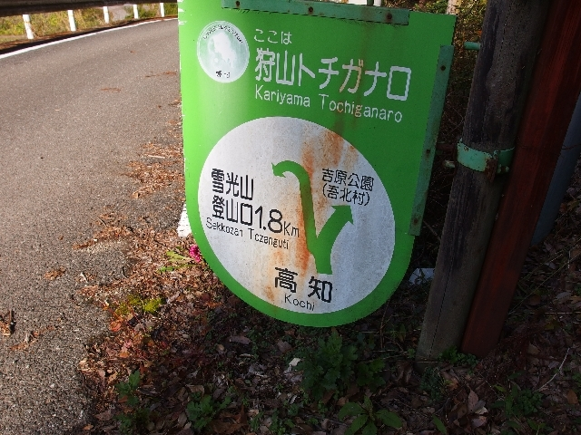 02_PC121532.jpg