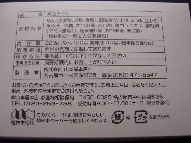 02_PC231668.jpg