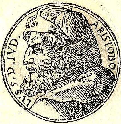 アリストブロス1世