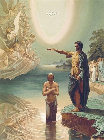グリゴリー ・ ガガーリン 『キリストの洗礼』