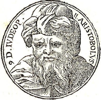 アリストブロス2世