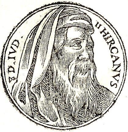 ヨハネ・ヒルカノス2世