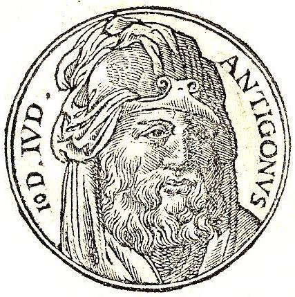 アンティゴノス